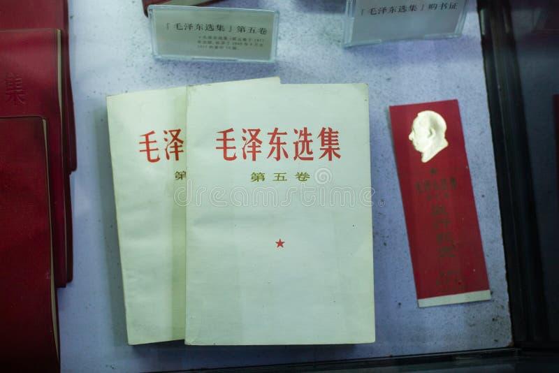 ` S di MAO poco libro rosso fotografia stock libera da diritti