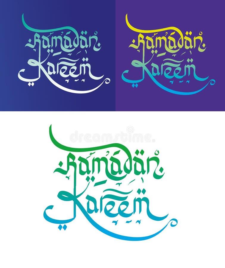 S?mbolo de Ramadan Kareem ilustración del vector