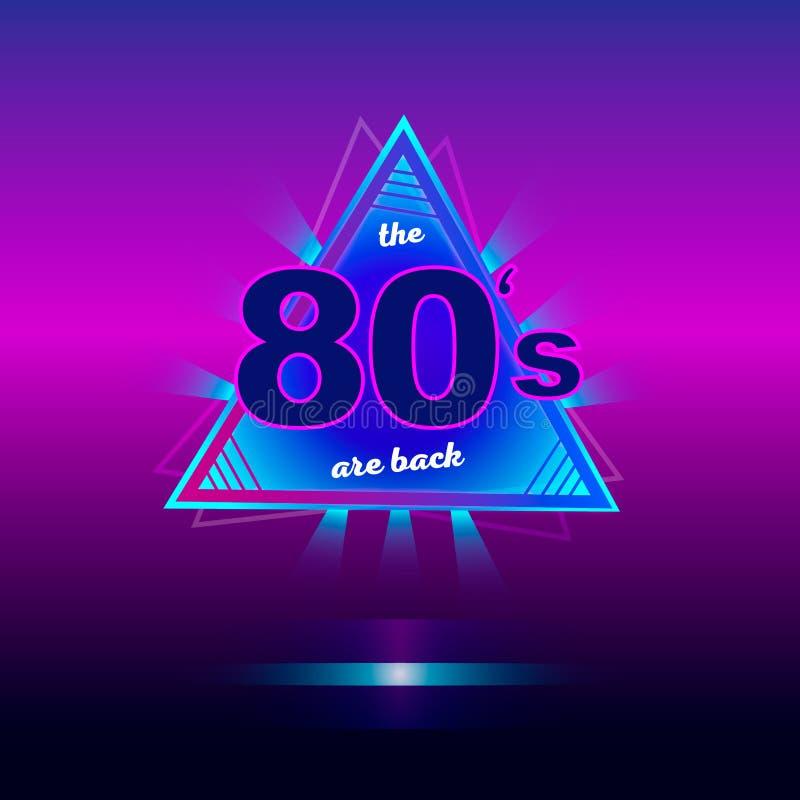 80's są z powrotem retro rocznika neonowym plakatem ilustracja wektor