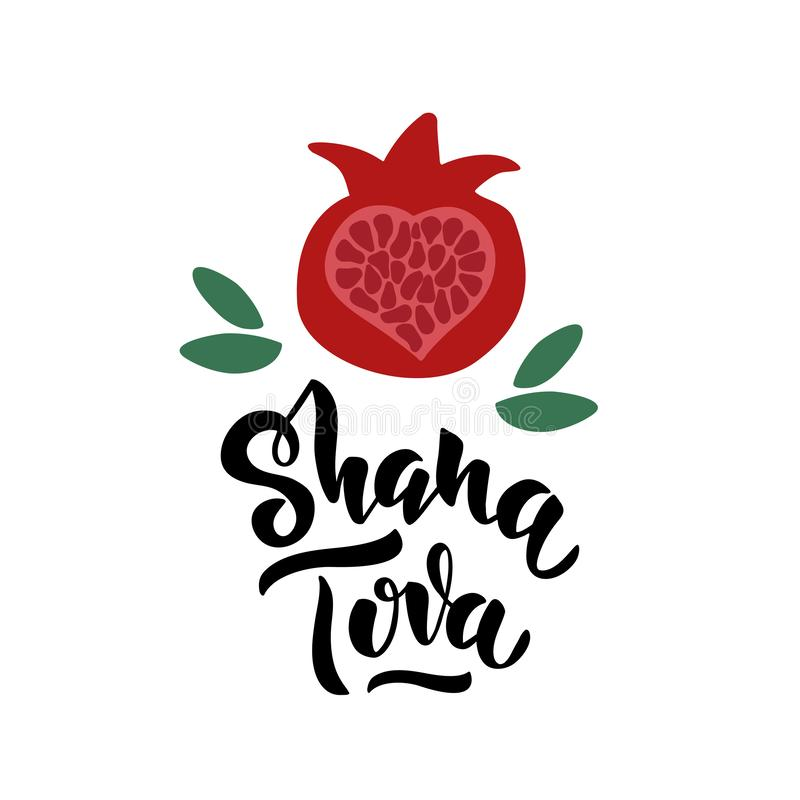 S. Hana Tova - handwritten modern lettering. Template for potcard or invitation card, poter, banner. Iolated on white background. Vector illutration stock illustration