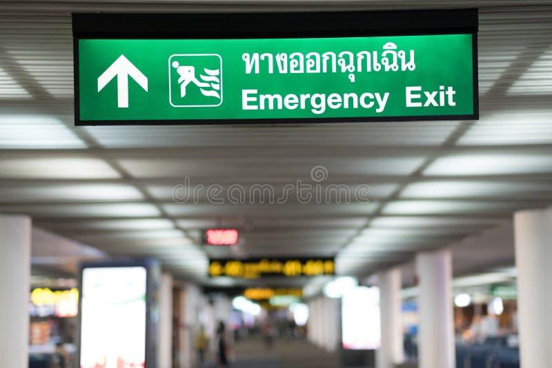 Saída de emergência no sinal verde de construção da saída imagens de stock royalty free