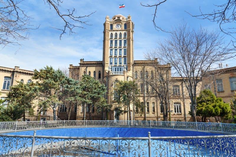 Saat Turm Alias Tabriz Stadtbezirks Palast In Tabriz Ost Aserbaidschan Provinz Iran Redaktionelles Stockfotografie Bild Von Aufsatz Outdoor 117727432