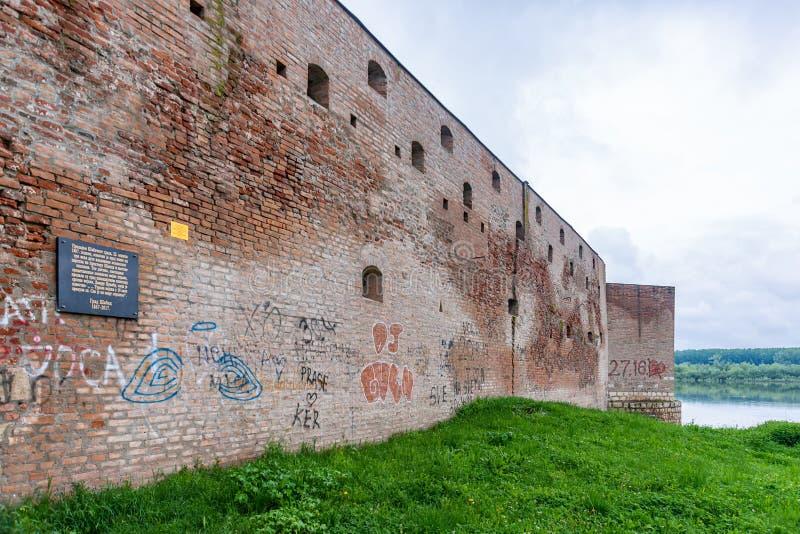 Sabac fortress , also known as Bigir Delen in Turkish. Sabac, Serbia - June 01, 2019: Sabac fortress , also known as Bigir Delen in Turkish stock photography
