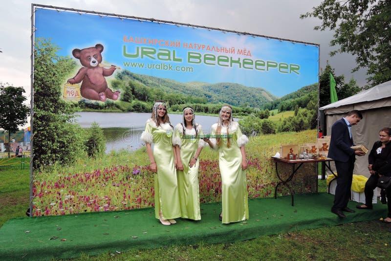 Sabantui庆祝在莫斯科 纪念品卖主 图库摄影