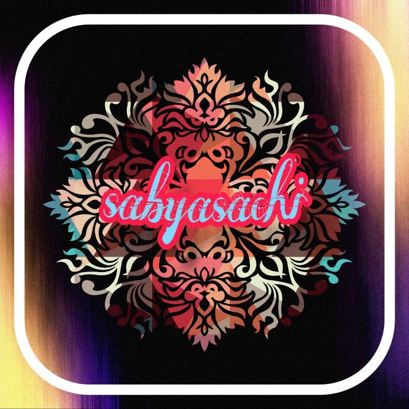 Sabyasachi gatunku imienia logo lub karciany projekt ilustracja wektor