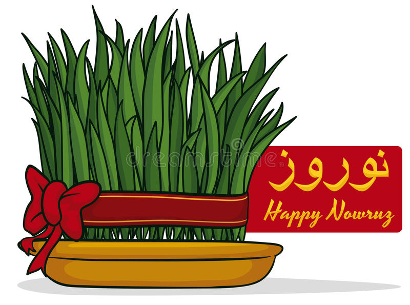 Sabzeh med ett röd band och pilbåge, vektorillustration stock illustrationer
