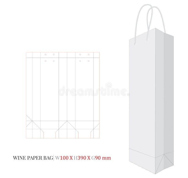 Sac de papier de vin avec la poignée, illustration blanche de sac de vin de métier illustration stock