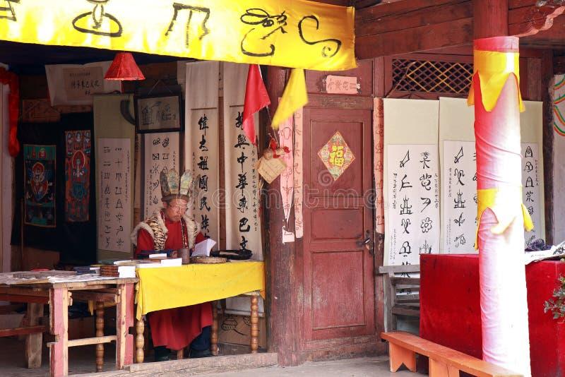 Sacerdote etnico di Naxi fotografia stock