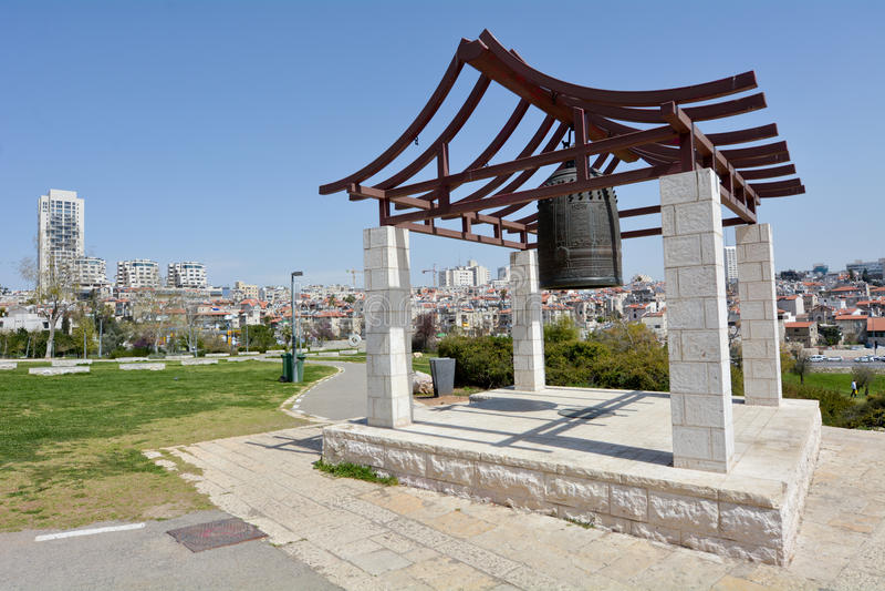 Sacher-Park Jerusalem, Israel lizenzfreie stockbilder