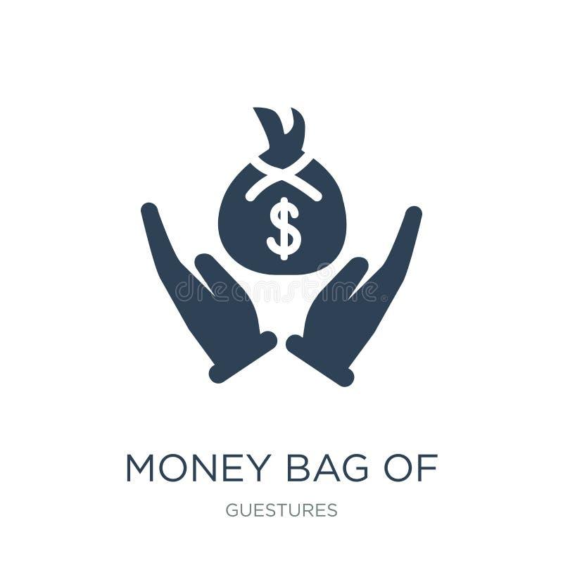saco do dinheiro do ícone dos dólares no estilo na moda do projeto saco do dinheiro do ícone dos dólares isolado no fundo branco  ilustração do vetor