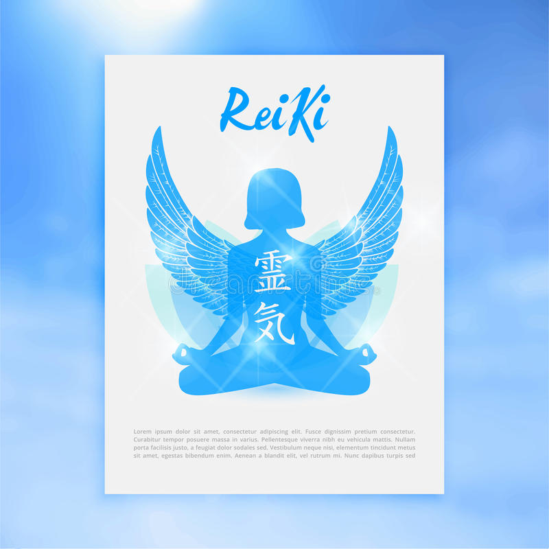 Sacred geometry. Reiki symbol. The word is made up of two Japanese words, Rei means `Universal` - Ki `life force energy`. royalty free illustration