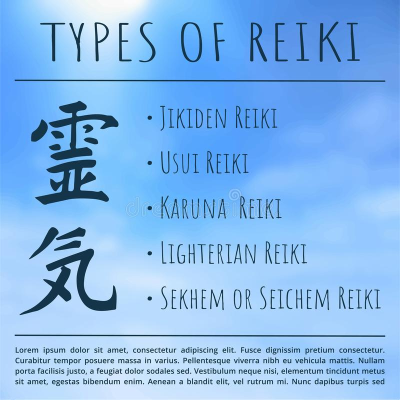 Sacred geometry. Reiki symbol. Reiki is made up of two words, Rei means `Universal ` - Ki means `life force energy. Sacred geometry. Reiki symbol. The word Reiki royalty free illustration