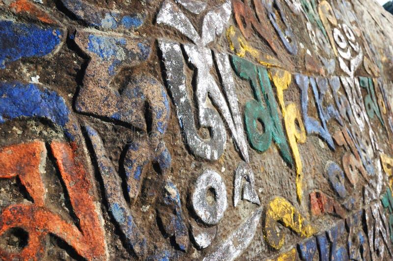 Download Sacred Mani Stones With Tibetan Inscribed Mantra Stock Image - Image: 28522317