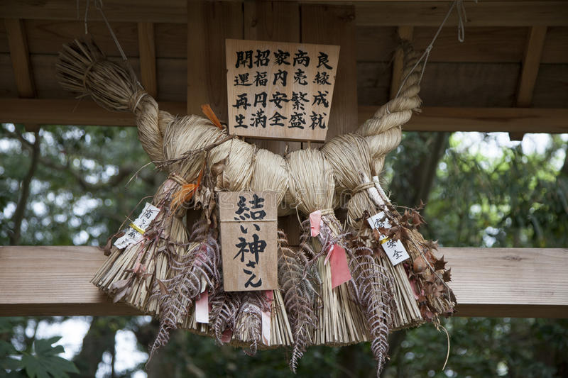 Sacred rope japan. Sacred Rope in a temple Japan royalty free stock images