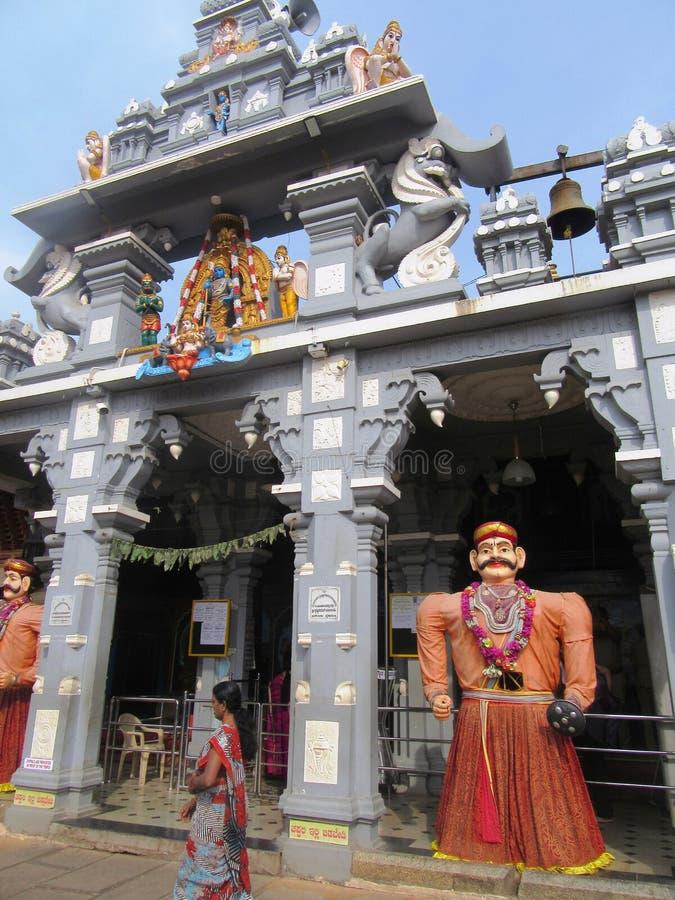 The sacred temple City Udupi. In Karnataka / South India stock photography
