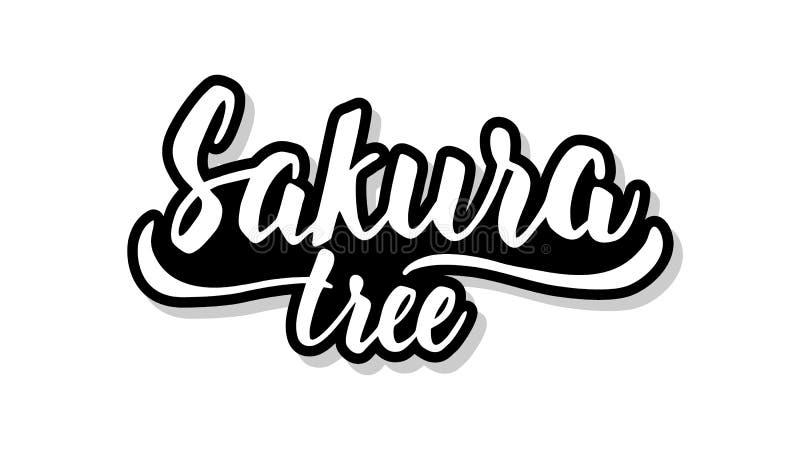 Sacura树书法您的设计例证概念的模板文本 r 库存例证