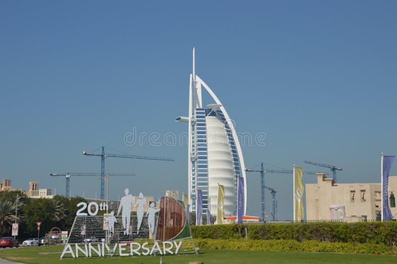 SAE - άποψη στο Al Άραβας Burj στοκ φωτογραφία με δικαίωμα ελεύθερης χρήσης