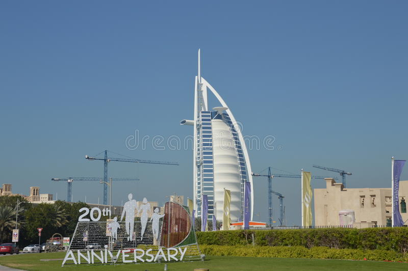 SAE - Ansicht bei Burj Al Arab lizenzfreies stockfoto