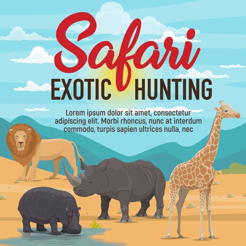 Safari egzotyczny polowanie, Afrykańscy zwierzęta ilustracji