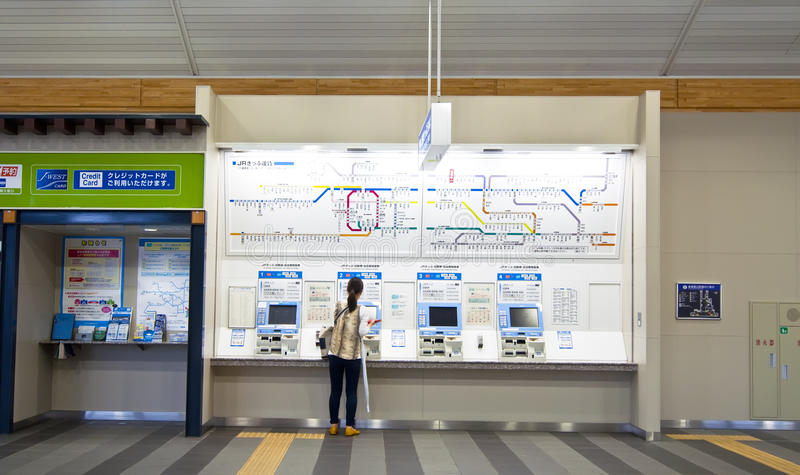 Saga-Arashiyama Station, Kyoto stockbild