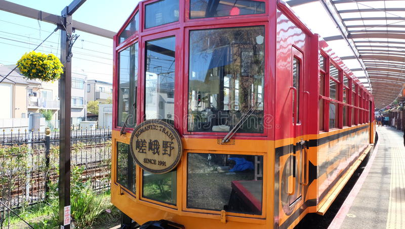 Sagano盘旋火车,京都 免版税库存图片