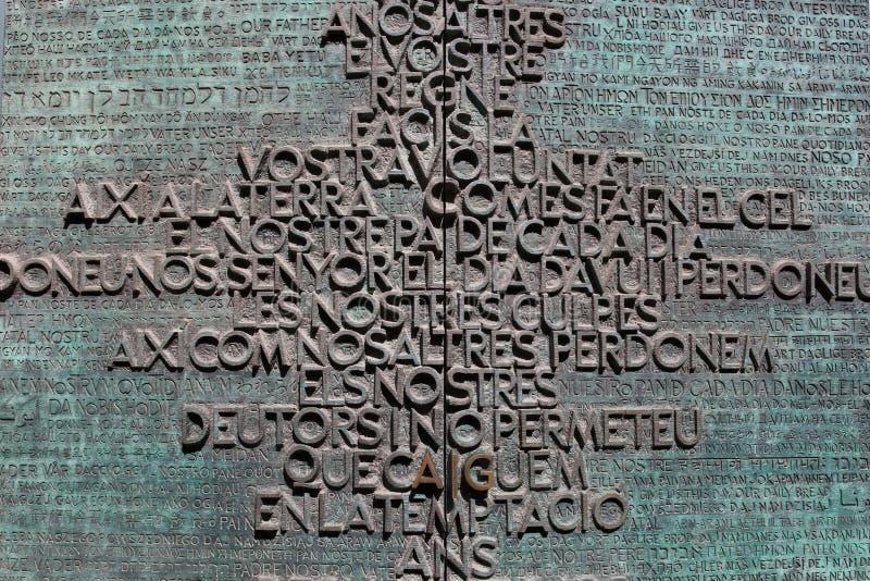 Sagrada Familia photo libre de droits