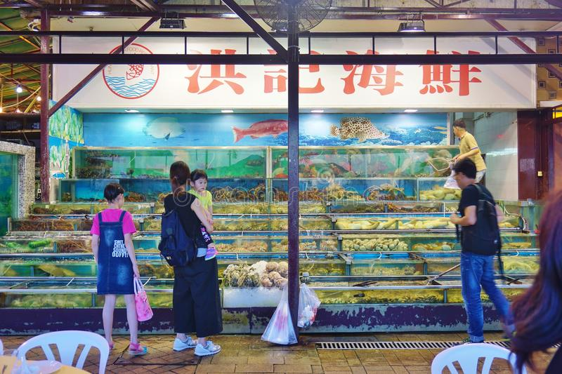Sai Kung in the New Territories of Hong Kong. SAI KUNG, HONG KONG - The town of Sai Kung in the New Territories of Hong Kong is a fishing village lined with royalty free stock photos