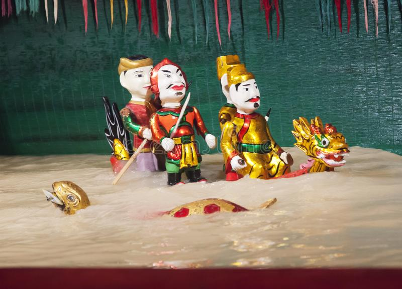 SAIGON, VIETNAM - JANUARY 05, 2015 - Traditional water puppet theater royalty free stock image