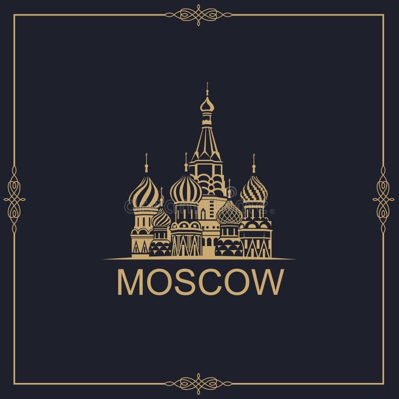 Saint Basil Cathedral de Moscou ilustração do vetor