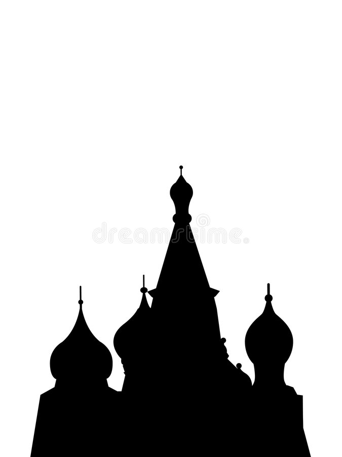 Download Saint Basil Cathedral Moscow Stock Vector - Illustration: 7577703