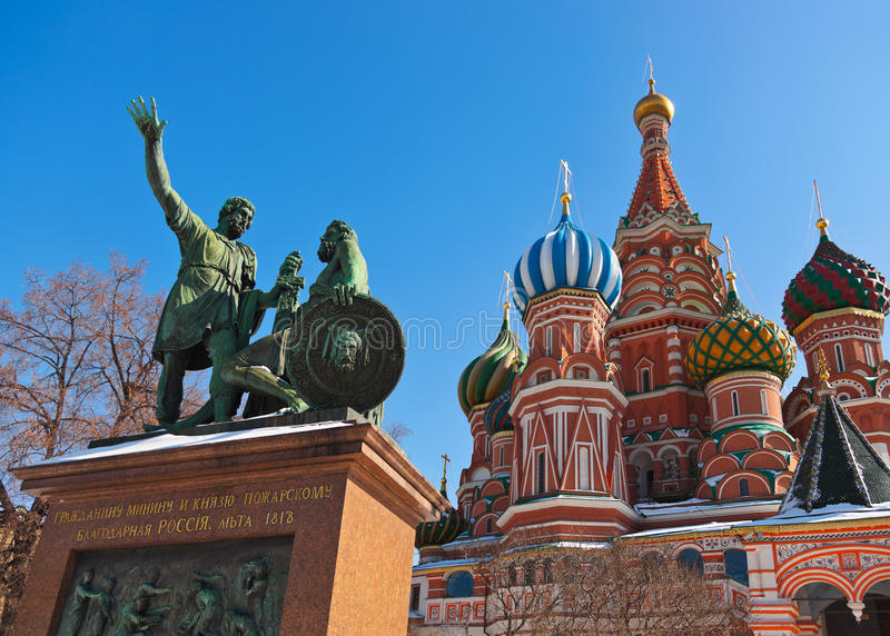 Download Saint Basil Cathedral On Red Square, Moscow Stock Photo - Image: 24469558