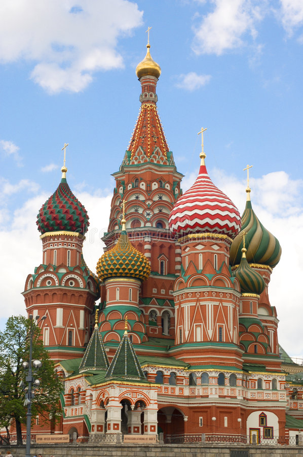 Download Saint Basils Cathedral, Moscow Stock Image - Image: 2968135