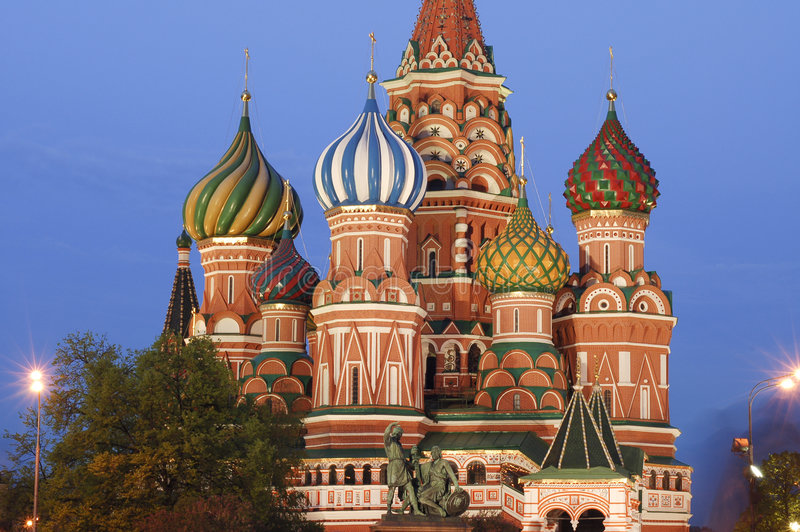 Download Saint Basils Cathedral, Moscow Stock Image - Image: 2968171
