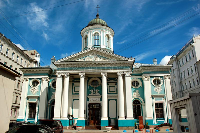 Saint Catherine Armenian Apostolic Church em St Petersburg, Rússia imagens de stock