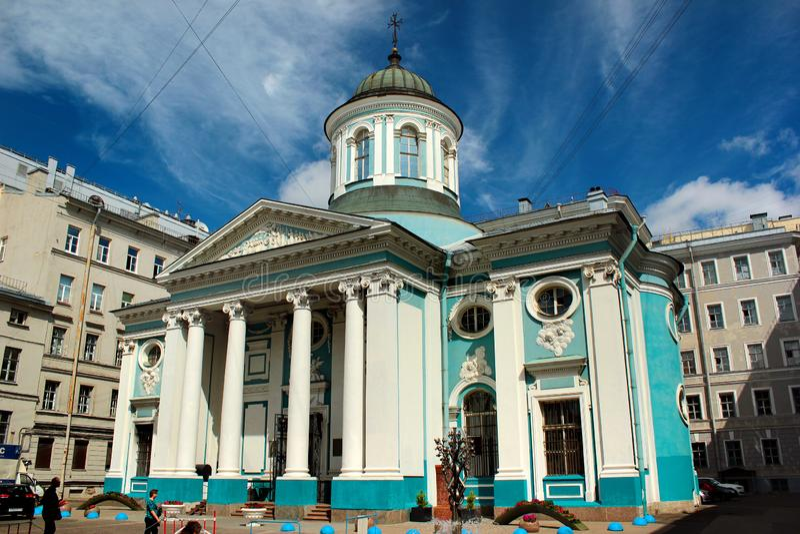 Saint Catherine Armenian Apostolic Church em St Petersburg, Rússia fotografia de stock royalty free