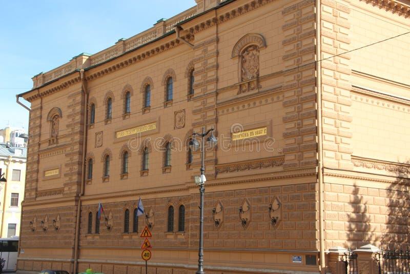 Saint de construção clássicos Petersburgo Rússia fotografia de stock