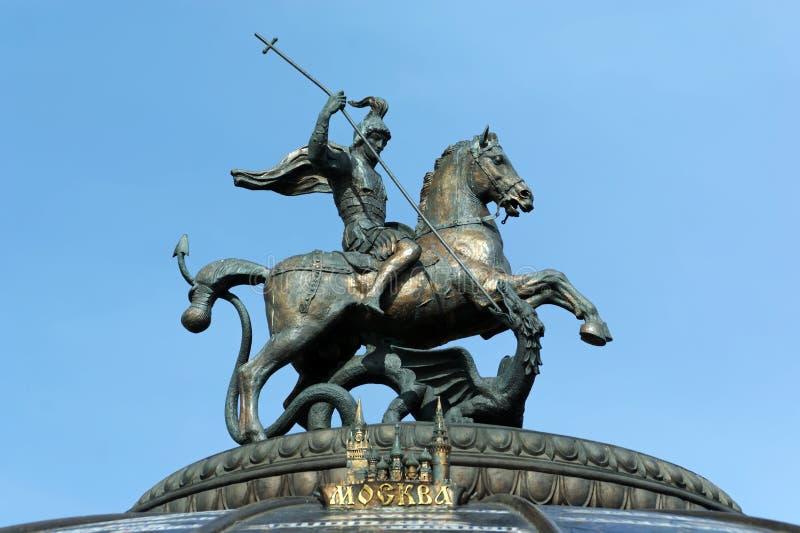 Saint George le victorieux image libre de droits