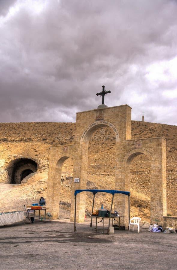 Saint George monastery in judean desert