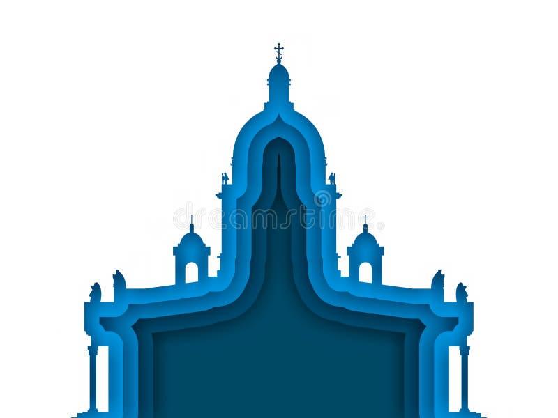 Saint Isaac Cathedral em St Petersburg Rússia ilustração stock