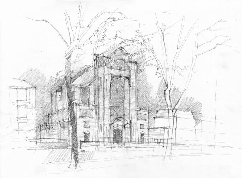 Église à Paris illustration libre de droits