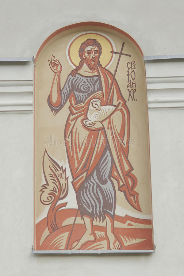 Saint John the Baptist stock image