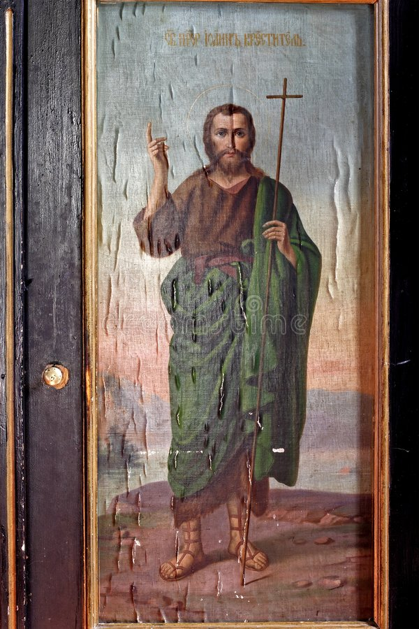 Saint John The Baptist imagem de stock
