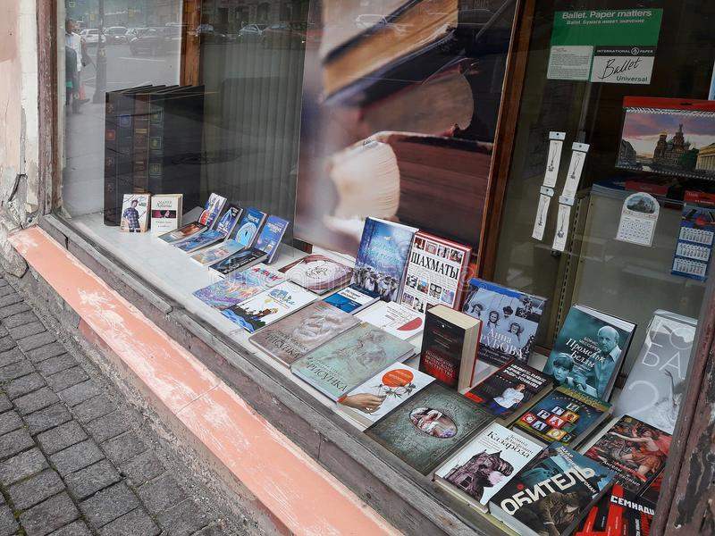 Book store in the European city Saint Petersburg, Russia stock photography