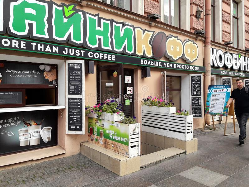 Cafe and walking people in the European city Saint Petersburg, Russia stock photo