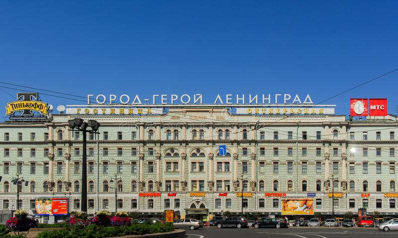 Saint Petersburg Metro - Wikipedia