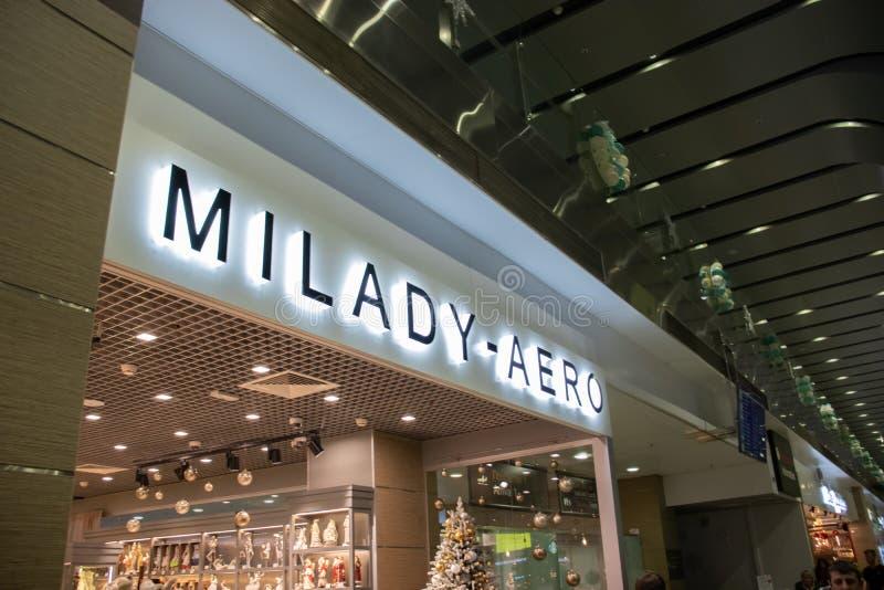 Saint-Petersburg, Russia - 30 December 2019: Milady-Aero store logo in Pulkovo Airport, Illustrative Editorial stock photo