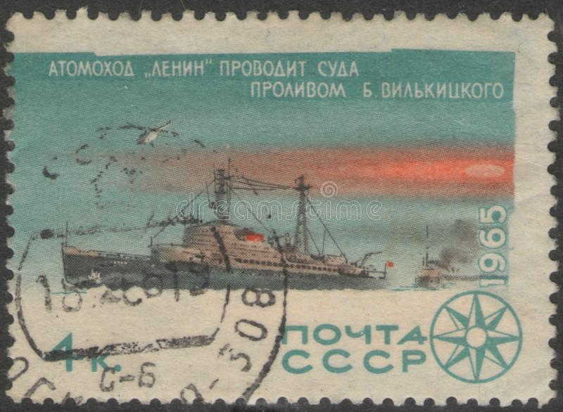 Saint Petersburg, Russia - November 19, 2018: Postage stamp printed in the USSR with the image of the nuclear icebreaker Lenin, royalty free stock images