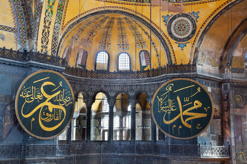 Download Saint Sofia mosque stock photo. Image of istanbul, dome - 13651784