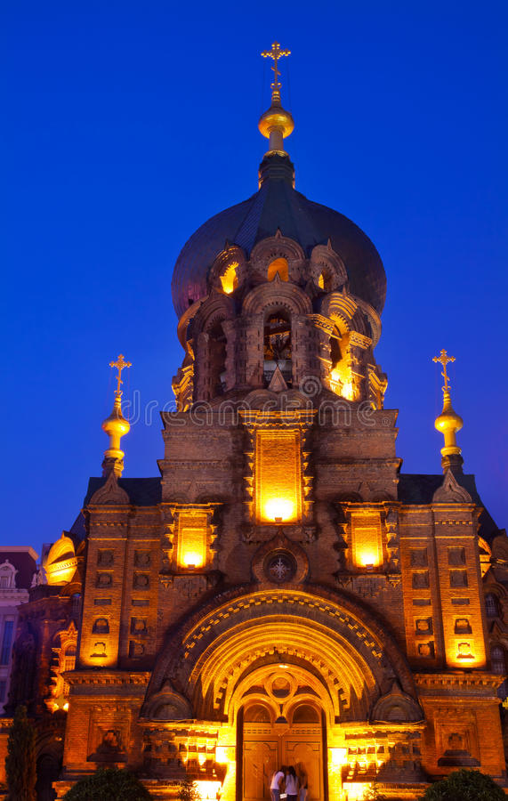Saint Sofia Russian Orthodox Church Harbin China royalty free stock image