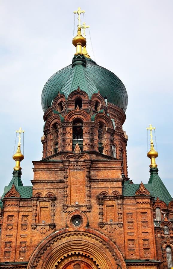 Saint Sofia Russian Orthordox Church Harbin China Stock Photos